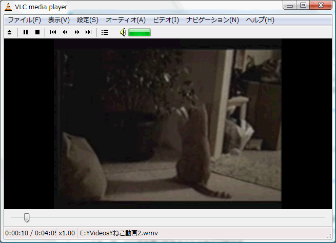 VideoLAN Client Media Player