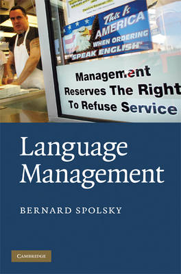 SpolskyのLanguage Management