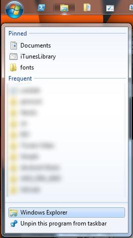 Windows7のエクスプローラ